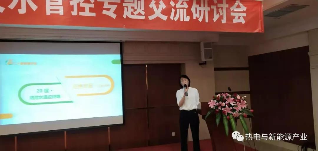 首届集中供热热网失水管控专题交流研讨会在赤峰市隆重召开(图40)