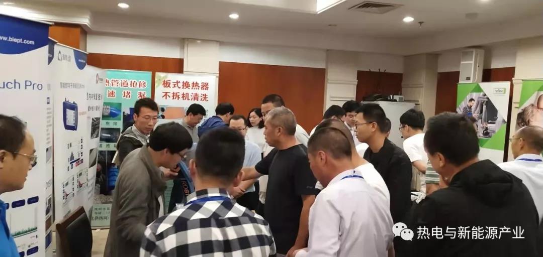 首届集中供热热网失水管控专题交流研讨会在赤峰市隆重召开(图56)