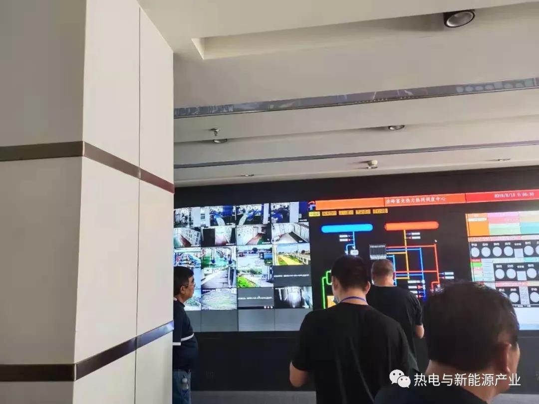 首届集中供热热网失水管控专题交流研讨会在赤峰市隆重召开(图61)