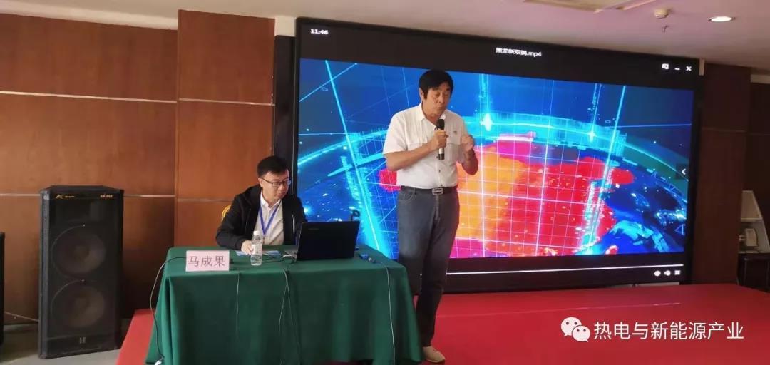 """""""新环保要求下供热锅炉经济运行交流研讨会""""在哈尔滨市举办(图16)"""